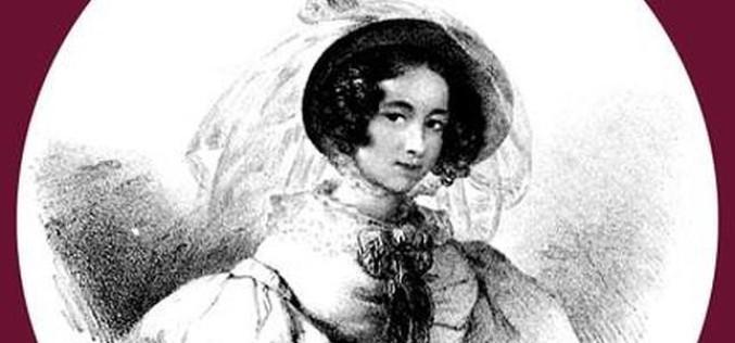 Rosario Weiss, la heredera de Goya