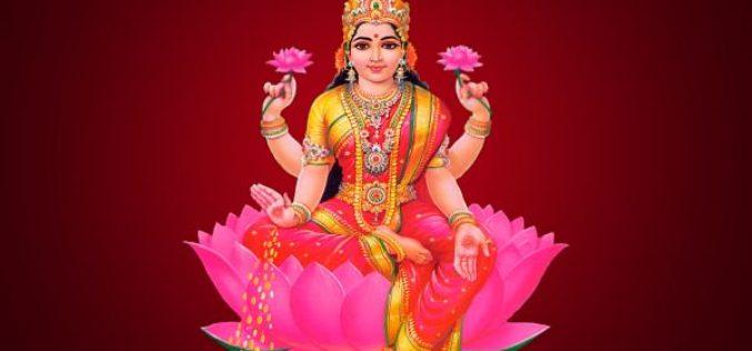 El año nuevo hindú y la diosa Lakshmi