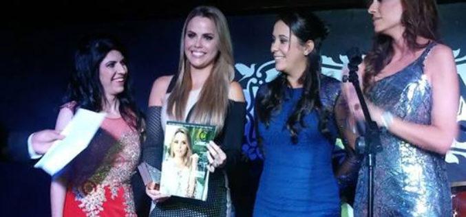 Caribbean Magazine VIP lanzada en Miami