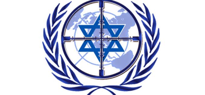 La ONU y el sesgo anti-israelí