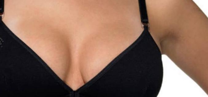 ¿Qué es la enfermedad mamaria benigna?